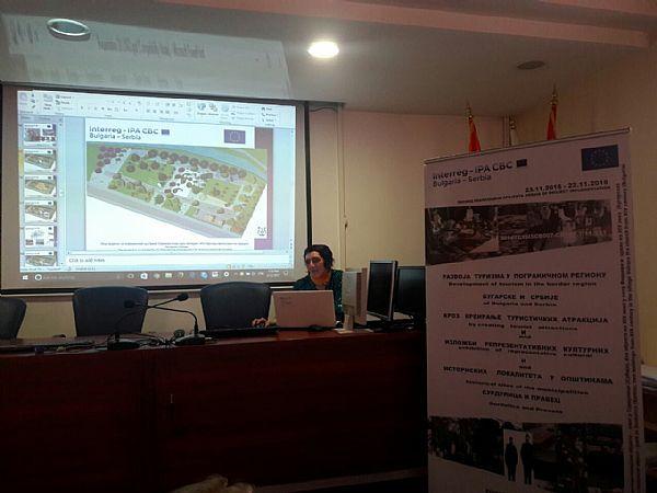 Встъпителна пресконференция в гр. Сурдулица - 22.02.2017г. - Изображение 1