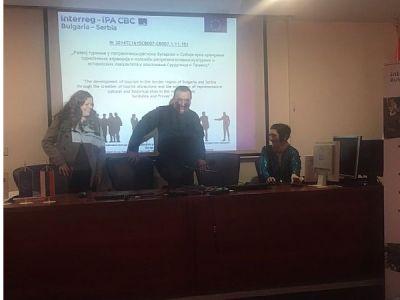 Встъпителна пресконференция в гр. Сурдулица - 22.02.2017г. - Изображение 2