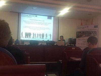Встъпителна пресконференция в гр. Сурдулица - 22.02.2017г. - Изображение 3