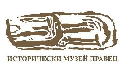 ИМ Правец - Проект - Правец Сурдулица