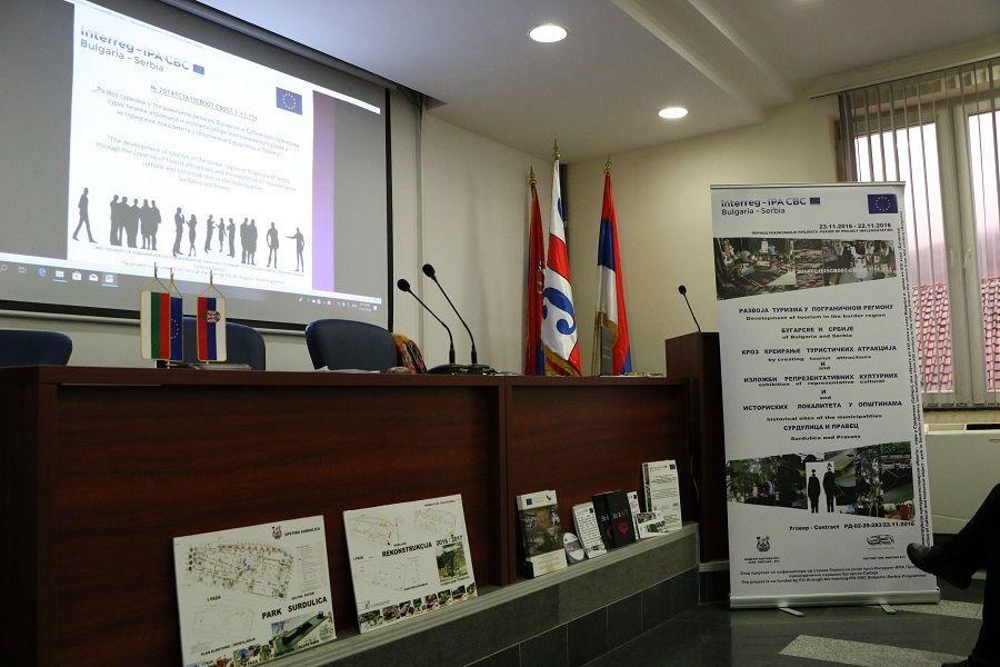 Заключителна пресконференция в община Сурдулица, Република Сърбия по проекта - Изображение 1