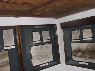 Туняковски хан 3-експозиция - Проект - Правец Сурдулица