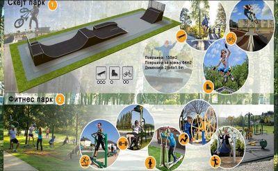 Парк Сурдулица 5 - Проект - Правец Сурдулица