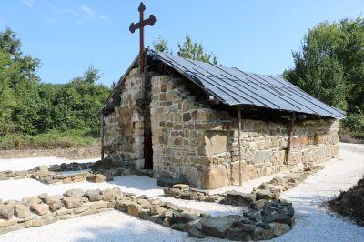 Църкрата след проекта - изображение 3 - Проект - Правец Сурдулица
