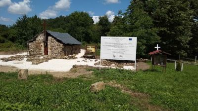 Църкрата след проекта - изображение 2 - Проект - Правец Сурдулица
