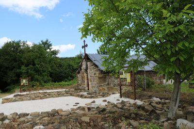 Църкрата след проекта - изображение 7 - Проект - Правец Сурдулица