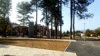 Градски парк в гр. Сурдулица, Сърбия - след 15 - Проект - Правец Сурдулица